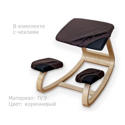 Чехол для стульев SmartStool Balance коричневый